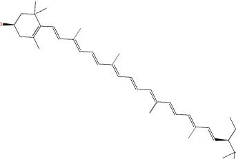 叶黄素 CAS: 127-40-2 中药对照品 标准品