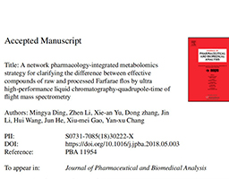 Accepted Manuscript